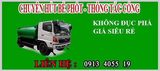 Hút bể phốt tại Hoàng Mai uy tín giá rẻ. LH: 0975743230
