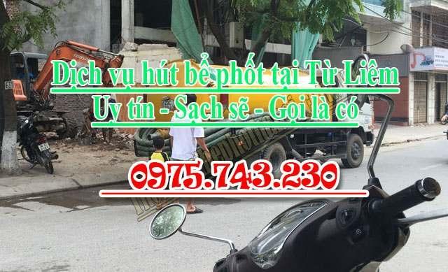 Dịch vụ hút bể phốt tại Từ Liêm, Hà Nội: