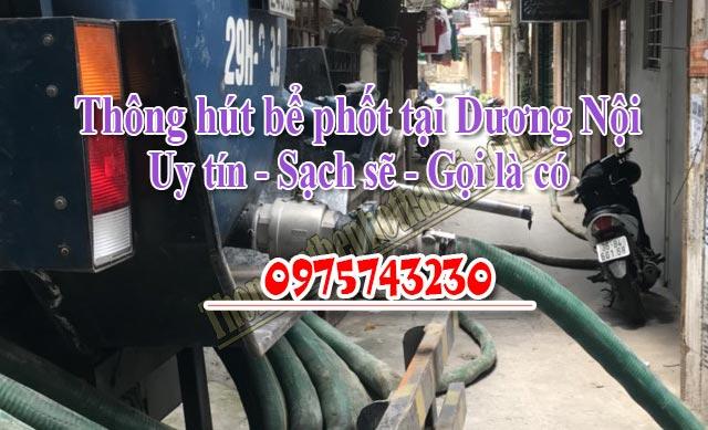 Thông hút bể phốt tại Dương Nội uy tín giá rẻ 09757432301