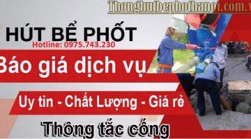 Bảng báo giá hút bể phốt, thông tắc cống Hà Nội mới nhất 2019